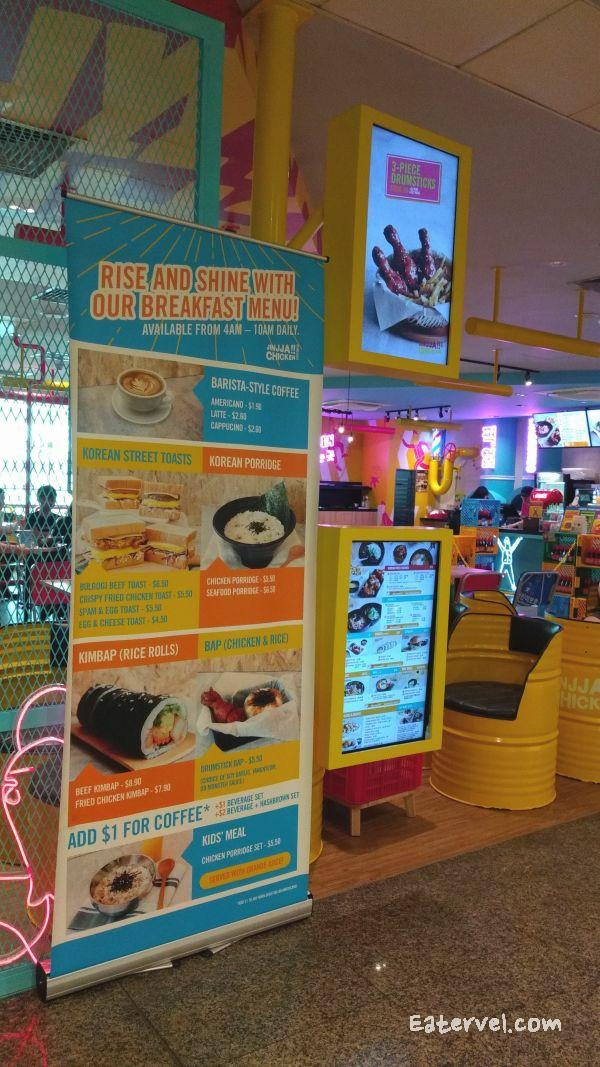 jinjja chicken halal Korea food in singapore