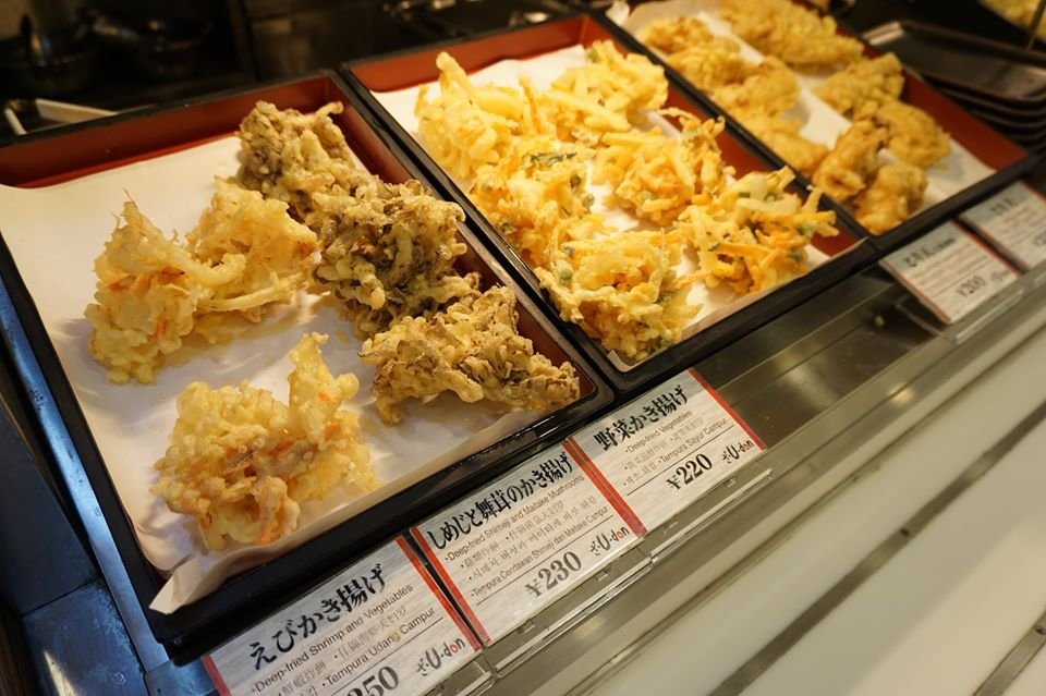 the u don halal udon tempura in kansai international airport KIX