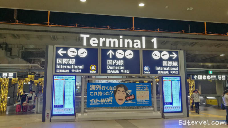Terminal 1 KIX-Airport-Lounge-Lounge-Osaka-สนามบิน-KIX
