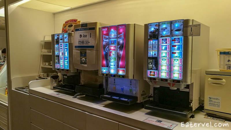 Drink KIX-Airport-Lounge-Lounge-Osaka-สนามบิน-KIX