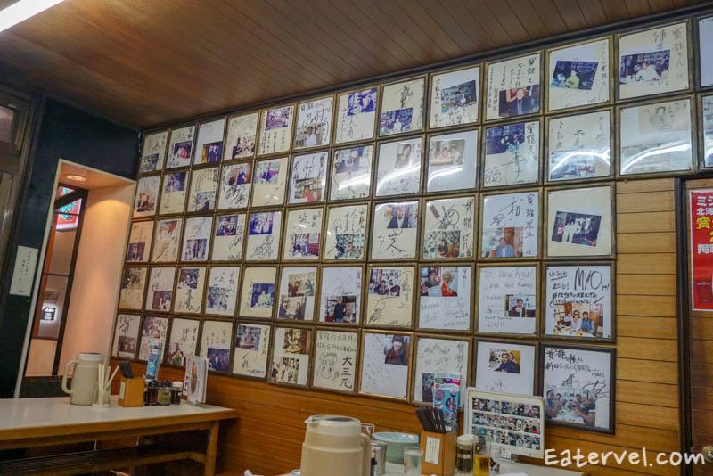 คนดังมากินมากมาย Ramen Horyu Flaghip Shop Halal Ramen in Sapporo