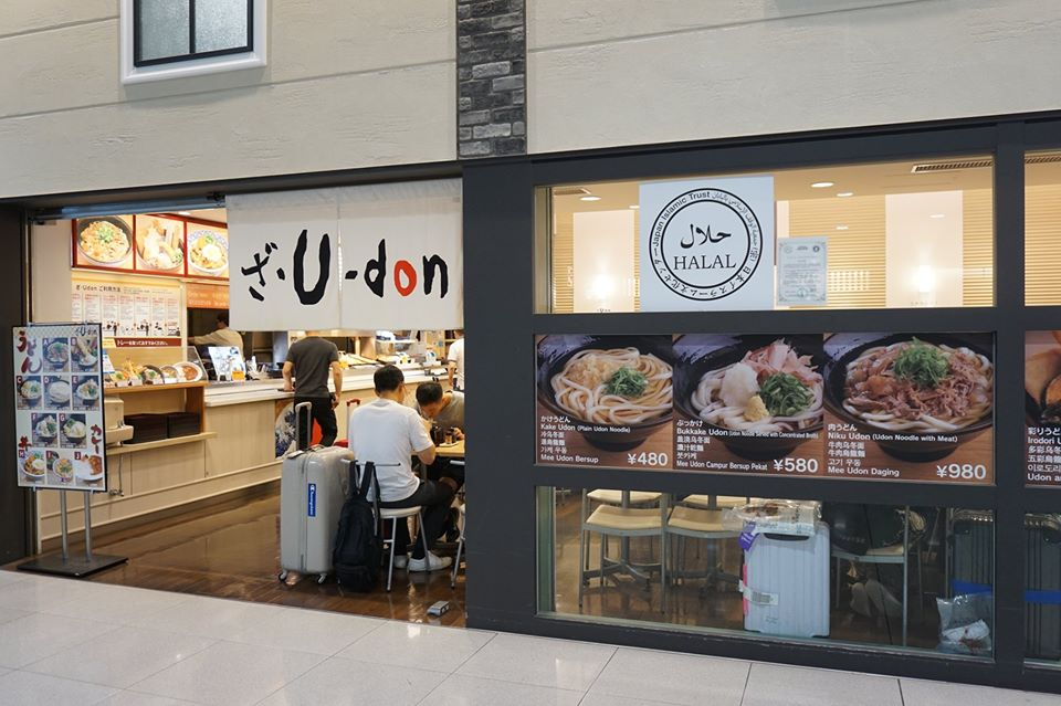 the u don halal udon oden in kansai international airport KIX